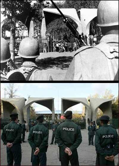 تصویری از دانشگاه تهران ؛ قبل و بعد از انقلاب
