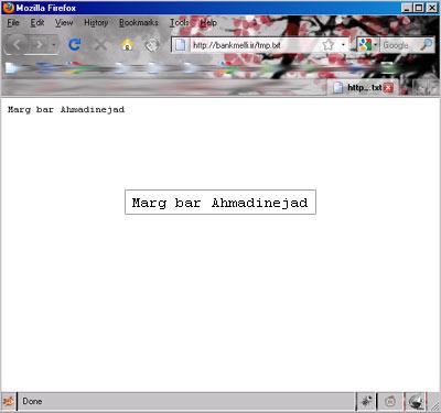 سایت بانک ملی هک شد