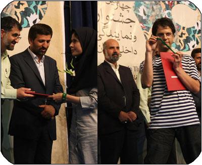 در اختتامیه جشنواره مطبوعات و خبرگزاریهای استان اصفهان پنج تن از روزنامه نگاران برگزیده جشنواره، هنگام دریافت جایزه با نماد سبز به روی سن آمدند.