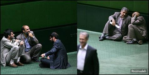 تصاویر حاشیه ای از مجلس